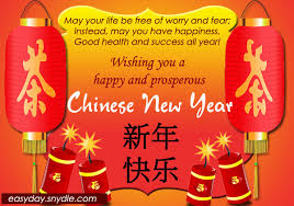 Know everything about lunar new year: Chinese New Year Greetings Messages And New Year Wishes In Chinese Easyday