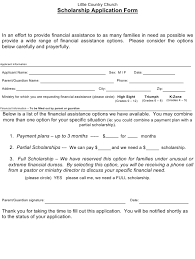 Scholarship Aplication Form Scholarship Application Form Little Country Church
