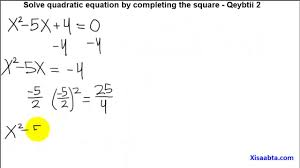 solve quadratic equation by completing the square in somali qeybtii 2 somali algebra 2