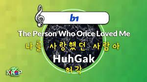 Listen to hello by huh gak, 18,837 shazams, featuring on huh gak essentials apple music playlist. Kpop Mr 노래방 나를 사ëž'했던 사람아 허각 B1 Ver ㆍthe Person Who Once Loved Me Huhgak Mp3 Download 320kbps Ringtone Lyrics