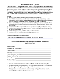 sample scholarship essay forms and templates fillable  book scholarship application template form · sample presentation