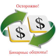 T научиться зарабатывать на бинарных опционах