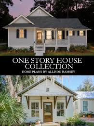one story house collection vol 1
