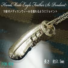 handmade silver eagle fetzer shakes the bald eagle feather pendant 18 k gold