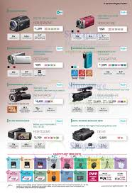 sony video camera price list 2013. camcorder hdr-xr260ve, hdr-cx210e, dcr-sx45e, hdr-gw77ve, nex-vg900e, hdr-td20ve, dev-5 sony video camera price list 2013