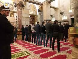 المركز الفلسطيني للإعلام   #صور من صلاة العشاء داخل المسجد الأقصى المبارك  مساء اليوم