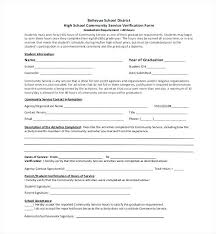 Service Call Form Template Sample Computer Service Request Form Download Free Documents User