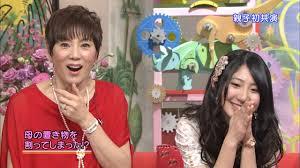 娘画像あり秋野暢子が大谷翔平に娘をガチ紹介した結果wwwwww