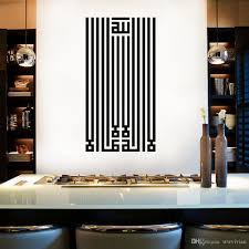 Small Picture Black Stripe Islamic Muslin Design Wall Decals Living Room Home