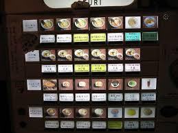 Ramen Vending Machine Price Impressive In Ebisu One Of Tokyo's Original Ramenya Culinary Backstreets