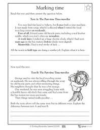 reader online essay reader online
