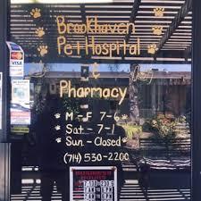 garden grove pet hospital. Photo Of Brookhaven Pet Hospital - Garden Grove, CA, United States. Front Door Grove F