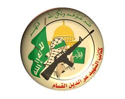 Image result for Hamas LOGO
