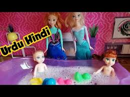 barbie doll ki kahani l hindi l urdu l