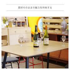 Cold River Rakuten Ichiba Shop Dining Table Chair Chair