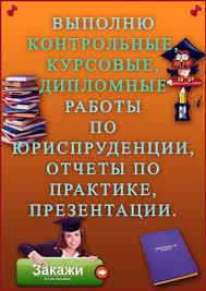 Диплом на заказ в Туле Предложения услуг на ru Тула
