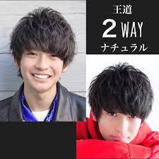 島崎力斗さんのインスタグラム写真 島崎力斗instagram2way
