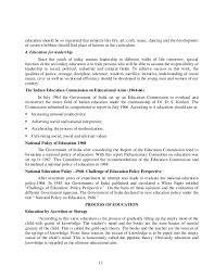 essay aims of objectives hence  education should