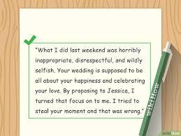 Comment Ecrire Une Lettre D Excuses 15 Etapes