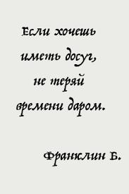 Заказ курсовой дипломной в Перми Курсовые Пермь