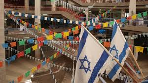 Bildergebnis für foto unabhängigkeitstag israel