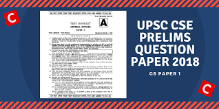 Civil Service Exam Application Form Classy UPSC Question Paper 48 Download Civil Services Preliminary Exam