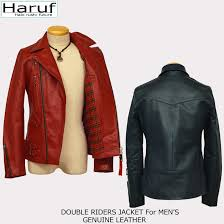 it is uk1mar father s day in winter in motorcycle jacket leather riders jacket double leatherette jacket