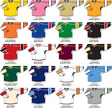 Athletic Knit H7000 Pro Jerseys
