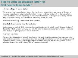 Job Posting Letter Of Intent Ideas Of How To Write A Letter Of Ideas