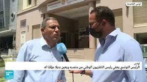 تونس: ما الذي تتضمنه خارطة الطريق التي سيعرضها اتحاد الشغل على الرئيس سعيّد  بشأن المرحلة المقبلة؟