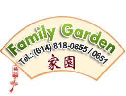 Family Garden Chinese Restaurant In Williamsburg Brooklyn 11211 Family Garden Chinese
