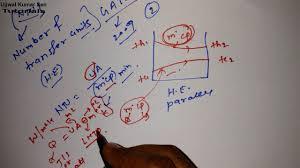 Number of <b>Transfer Unit</b> NTU Heat Exchanger HMT Tutorial- 27 ...