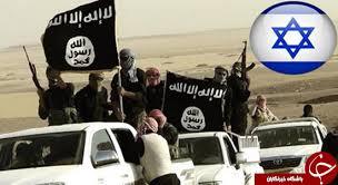Image result for اسرائیل و کمک به داعش