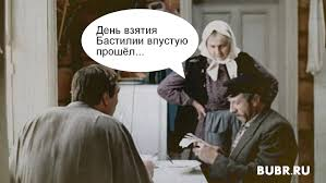 Припиняючи дію Договору про дружбу з РФ, Україна усуває ще одну перешкоду на шляху до НАТО, - Єлісєєв - Цензор.НЕТ 8130