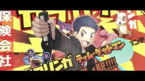 Pokemon: Detective Pikachu End Credits - YouTube