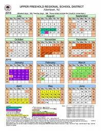 Isd 196 Isd 196 Calendar Uhyt76 Printable Calendar Template
