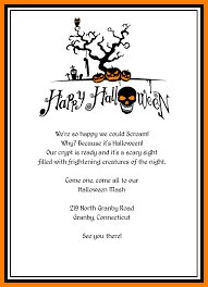 Word Halloween Templates 8 Halloween Invitation Templates Microsoft Word Plastic Mouldings