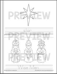 Bible color pages help kids form the foundation for early learning success. Nativity Coloring Pages Mamas Learning Corner