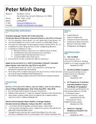 english resumes english resume business english professional