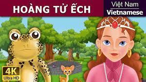 Vietnamese Fairy Tales - Hoàng tử êch | Chuyen co tich | Truyện cổ tích | Truyện  cổ tích việt nam