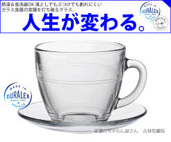 cup saucer of digon who is round from duralex デュラレックス and is pretty is an appearance the image forms it like black but is water clear