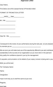 sample appraisal letters premium templates a sample appraisal letter template