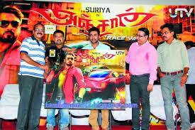 tamil cinema news anjaan video game