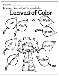 88fcb09196e4da69eb288d172cee9b2c learning colors learning centers 1087 best images about for teachers school on pinterest on converting celsius to fahrenheit practice worksheets