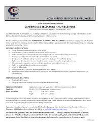 Warehouse Associate Resume Sample Impressive General Warehouse Job Resume On Warehouse Associate 30