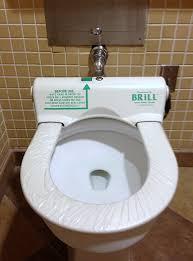 new vee quiva chooses brill hygienic s automatic toilet seats