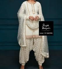 Best Designer Salwar Suits Online Salwar Suit Online Sale Punjabi Designers