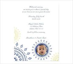 baby naming ceremony invitation card template free sle for by invitations format