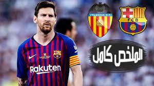 ملخص مباراة برشلونة وفالنسيا 1-2 البارسا يخسر كأس اسبانيا 🔥 HD - YouTube