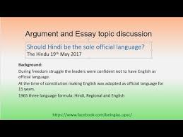 essay and argument compulsion of hindi language  essay and argument compulsion of hindi language